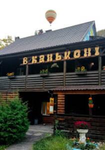 Мини-гостиница В каньоне Каменец-Подольский