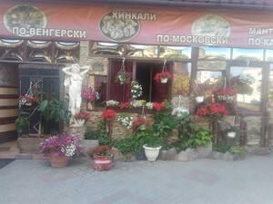 Хостел Белый Какаду Ужгород