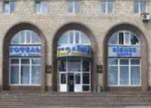 Гостиница Украина Донецк