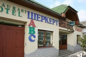 Гостиница Шеркерт Берегово