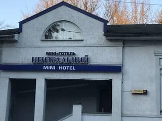 """Мини-гостиница Мини-отель """"Центральный"""" Полтава, Полтавская область"""