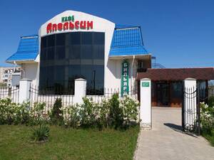 Мини-гостиница Апельсин Белгород-Днестровский