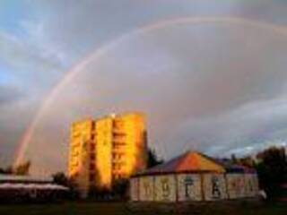 База отдыха Радуга Приморск, Запорожская область