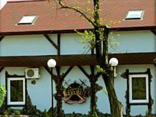 Гостиница Адмирал Грейг Николаев, Николаевская область