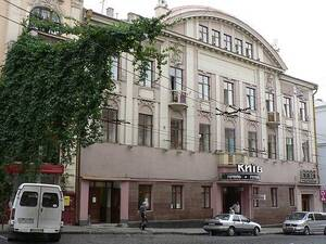 Гостиница Киев Черновцы