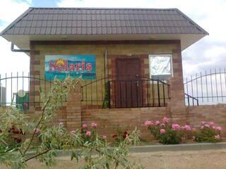 База отдыха Солярис Кирилловка, Запорожская область