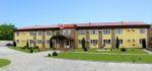 Гостиница Атлантик Артемовск