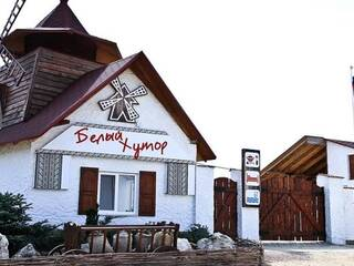 Пансионат Белый Хутор Каменское, АР Крым