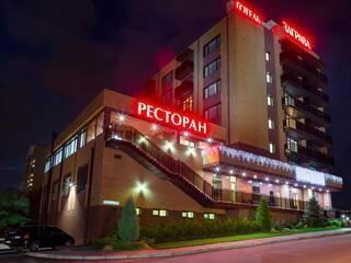 Гостиница Заграва Днепр, Днепропетровская область