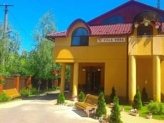 Мини-гостиница VERA Берегово, Закарпатская область
