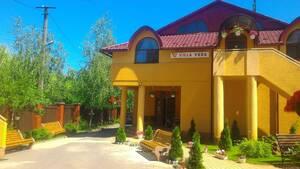 Мини-гостиница VERA Берегово