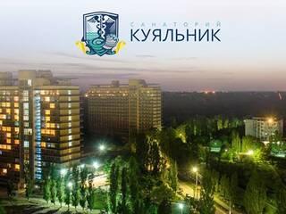 Санаторий им. Пирогова Куяльник, Одесская область
