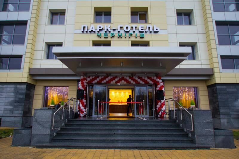 В Чернигове начал работу новый отель!