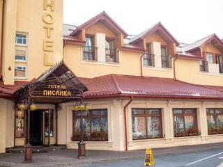 Гостиница «Писанка» Готель&Cпа Львов, Львовская область