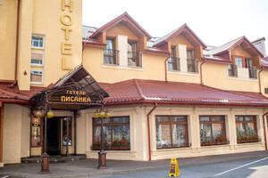Гостиница «Писанка» Готель&Cпа Львов