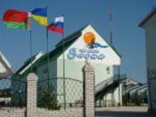 База отдыха Елена Кирилловка, Запорожская область