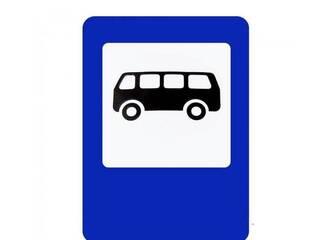 Автобусний маршрут №208, змінив свій напрямок та графік руху