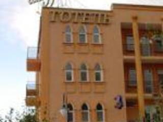 Гостиница Шафран Сумы, Сумская область