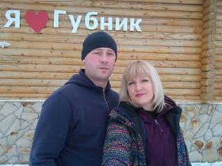 День святого Валентина в гостинній садибі «Родинне гніздо» в селі Губник, Вінницька область.