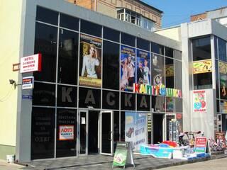 Гостиница Каскад Каменец-Подольский, Хмельницкая область