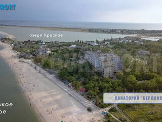 Отзывы Санаторий Бердянск