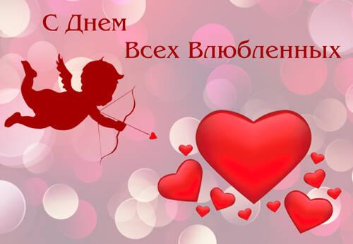 День Влюбленных в загородном доме ЭкоКомфорт