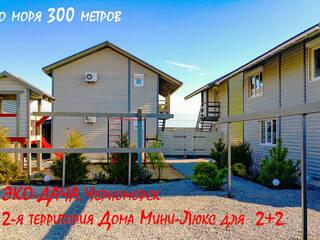 Частный сектор Деревянный ЭКО-дом для семьи 2+2 в 200 м. от моря Все удобства. Черноморск (Ильичевск), Одесская область