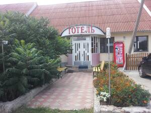 Гостиница Берлога Александрия