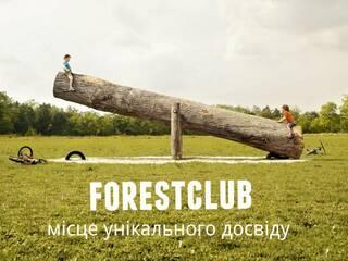Детский лагерь ForestClub Богуслав, Киевская область