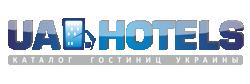 Каталог гостиниц и санаториев Украины